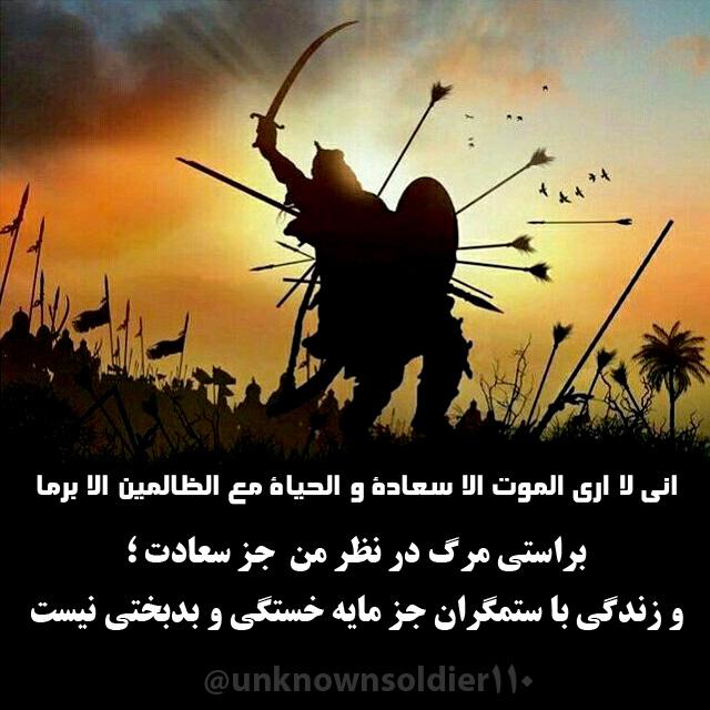 http://sinous.persiangig.com/image/mazhabi/imam%20hossein/33%20copy1.jpg