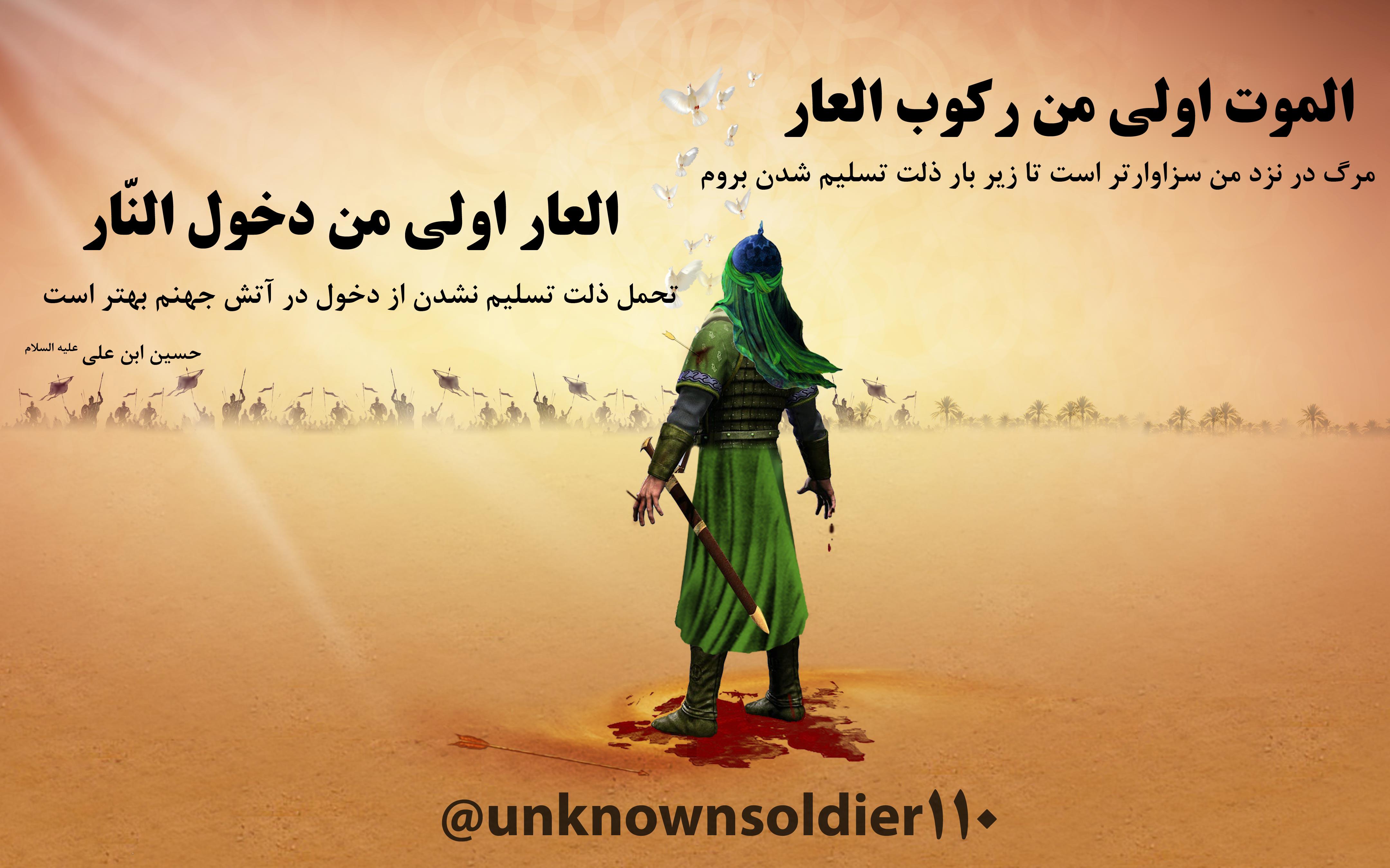 http://sinous.persiangig.com/image/mazhabi/imam%20hossein/www.khademalhossein.com%20(187).jpg